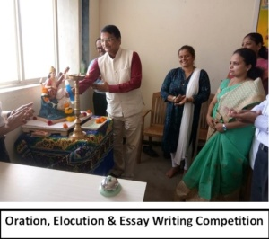 Oration, Elocution & Essay Writing Competition